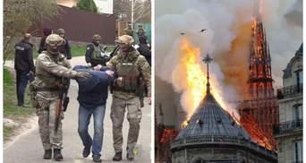 Головні новини 15 квітня: поліція розкрила вбивство ювеліра Кисельова і велика пожежа у Нотр-Дам