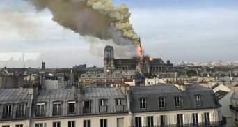 В Париже загорелся Нотр-Дам: обвалились шпиль и крыша собора - фото, видео