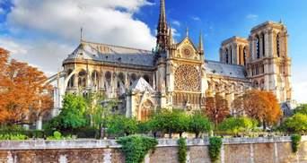 Цікаві факти про Собор Паризької Богоматері