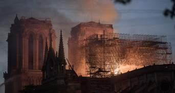 Чому пожежу в Нотр-Дам де Парі не гасять з літаків