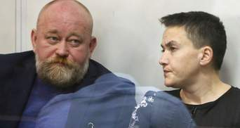 Савченко и Рубана суд освободил из-под стражи