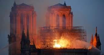 Пожежники врятували каркас Собору Паризької Богоматері, поліція розслідує причини пожежі