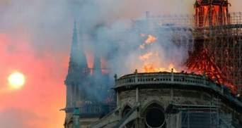 Удар для цілої нації: як реагують світові політики на пожежу у Нотр-Дамі