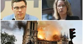 Пожар в Нотр-Даме из-за Зеленского: посол Франции возмутилась шуткой политолога Порошенко