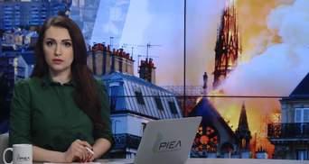 Выпуск новостей за 10:00: Реставрация Нотр-Дама. Выход на свободу Савченко и Рубана