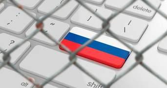 Держдума РФ остаточно ухвалила закон про ізоляцію інтернету