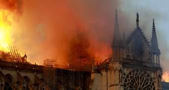 Розбите серце Парижа: пожежа в Нотр-Дамі на обкладинках світових медіа
