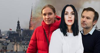 Нотр-Дам казался вечным: украинские звезды прокомментировали резонансный пожар в Париже
