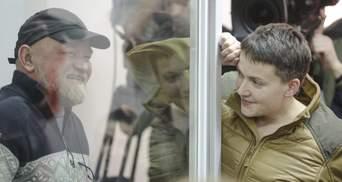 Почему Савченко и Рубан оказались на свободе: резонансные детали от ГПУ