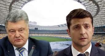 """Команды Зеленского и Порошенко подписали соглашение с """"Олимпийским"""" относительно дебатов"""