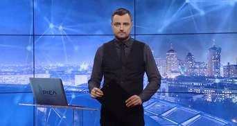 Випуск новин за 19:00: Звільнення Савченко. Невдалий жарт щодо пожежі в Нотр-Дамі
