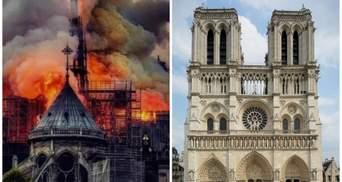 Для відбудови Собору Паризької Богоматері зібрали вже 700 мільйонів євро
