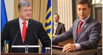 Дебати Порошенка та Зеленського: хто і яку суму заплатить за організацію