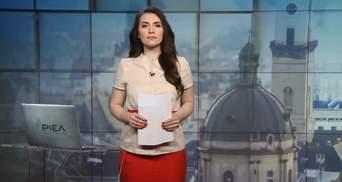 Выпуск новостей за 12:00: Суд над украинскими моряками в РФ. Причина пожара в Нотр-Даме