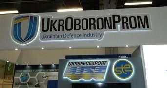 """СНБО обсуждает реформу в """"Укроборонпроме"""": что планируют изменить"""