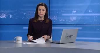Випуск новин за 18:00: Вирок українським морякам у РФ. Демонтаж Шулявського мосту