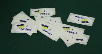 Низкая явка украинцев за границей: что мешает им проголосовать