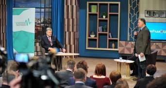 Публичная дискуссия перед выборами на Общественном: Порошенко пришел, Зеленский – нет