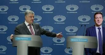 """Дебати між Порошенком і Зеленським на """"Олімпійському"""": про що вже домовилися штаби кандидатів"""