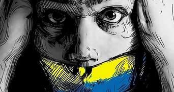 Украина опустилась в рейтинге свободы слова СМИ