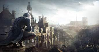 Ubisoft бесплатно раздает игру Assassin's Creed Unity с 3D-картой Нотр-Дама