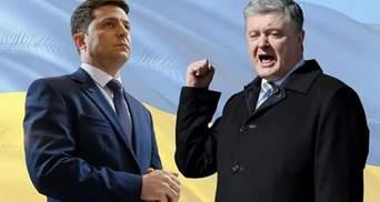 """Суспільне відповідатиме за ефір дебатів на """"Олімпійському"""": ведучого поки не обрали"""