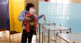 Як голосують українці за кордоном: фото та відео