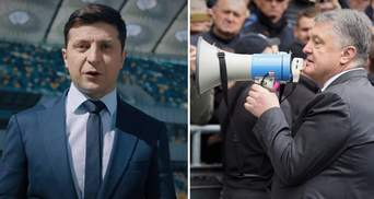 """Сторонников Зеленского и Порошенко разделят во время дебатов на """"Олимпийском"""""""