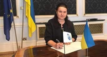 Базовый сценарий для Украины – продолжение программы с МВФ, – Маркарова