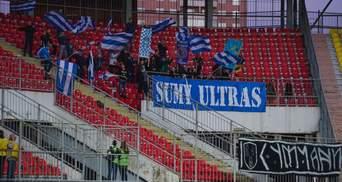Український клуб оскаржує позбавлення професійного статусу