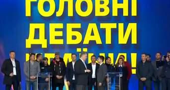 """Порошенко вышел на сцену Зеленского во время дебатов на """"Олимпийском"""": фото"""