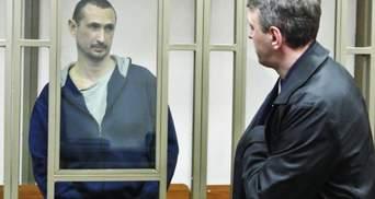 Кримського активіста засудили до 6 років колонії в Росії за допис у соцмережі