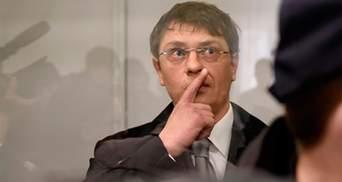 Экс-нардеп Крючков вышел из-под стражи под залог