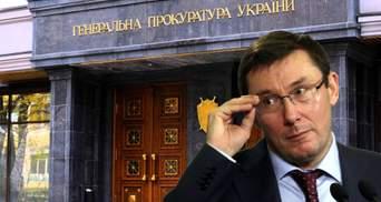 Почему объявили подозрения окружению Порошенко: объяснение от ГПУ