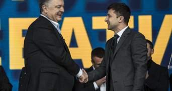 Дебати Порошенка і Зеленського: українці назвали переможця дискусії
