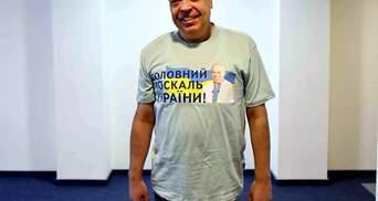 Москаль подав у відставку з посади голови Закарпаття
