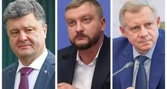 Судьи требуют открыть дела против Порошенко, Петренко и Смолия