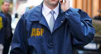 """Госбюро расследований проводит обыски в НАБУ: дело касается коррупции в """"Укроборонпроме"""""""