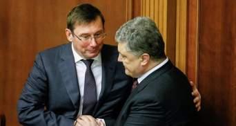 Луценко хочет сохранить должность, и это его ошибка, – эксперт