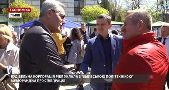 """Студенти-будівельники """"Львівської Політехніки"""" отримають підтримку від корпорації РІЕЛ"""