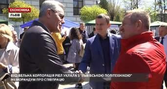 """Студенты-строители """"Львовской Политехники"""" получат поддержку от корпорации РИЭЛ"""