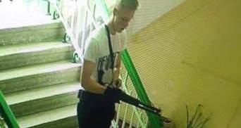 Массовое убийство в колледже Керчи: над стрелком в детстве издевались одноклассники