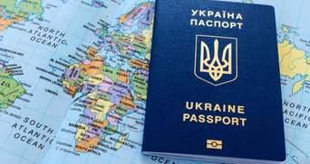 На сколько вырастет стоимость биометрических паспортов и ID-карт