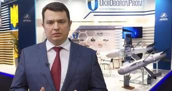"""Хищение в """"Укроборонпроме"""": почему еще никому не объявили подозрения"""
