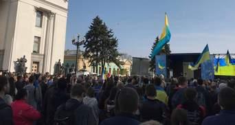 Будемо стояти до останнього: активісти вимагають від депутатів ухвалення закону про мову
