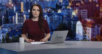 Випуск новин за 9:00: Україна скликає Радбез ООН. Закон про українську мову
