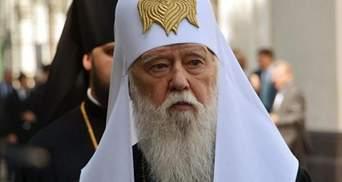 За державну мову ми боролись протягом століть, – патріарх Філарет