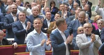 Шалена радість vs розпач: реакція депутатів на мовний закон у фото