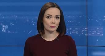 Випуск новин за 20:00: Реакція Зеленського на закон про мову. Путін підписав закон про паспорти