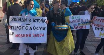 Парубий: Разблокировать подписание нового закона о языке Рада сможет 14 мая